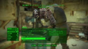 Fallout 4_20160926182959.jpg