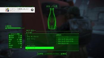 Fallout 4_20161008205136.jpg