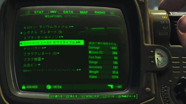 Fallout 4_20161014133357.jpg