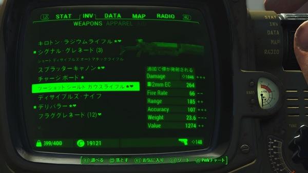 Fallout 4_20161014155734.jpg