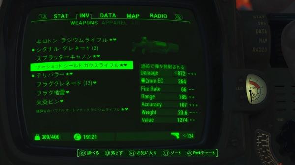 Fallout 4_20161014160022.jpg