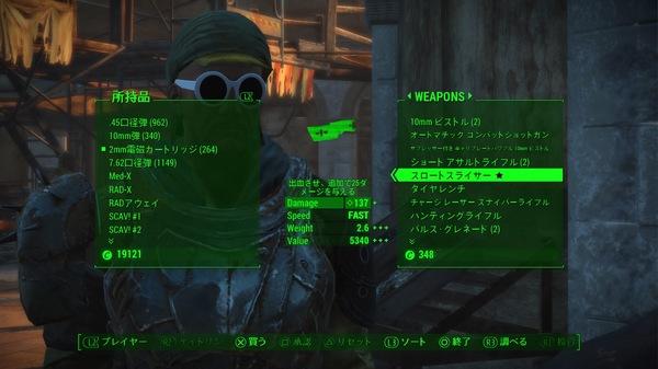 Fallout 4_20161017080052.jpg