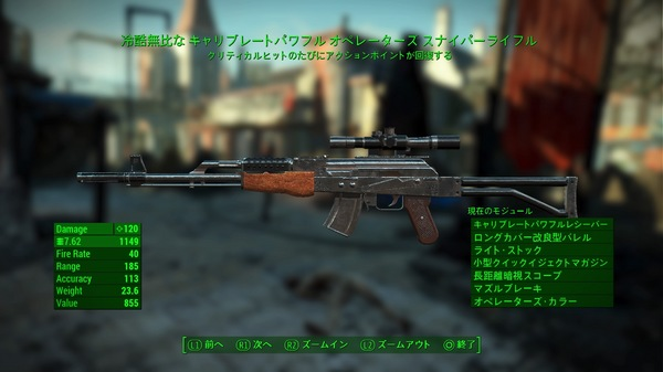 Fallout 4_20161017082358.jpg