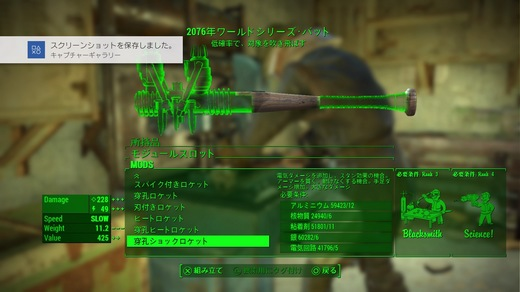 Fallout 4_20161023031953.jpg