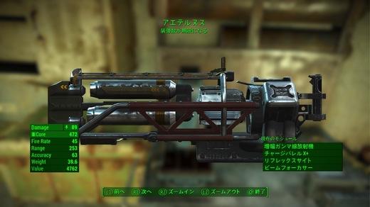 Fallout 4_20161030121626.jpg