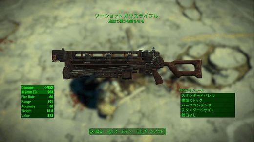 Fallout 4_20161105102625.jpg