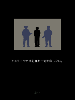 IMG_3146.PNG
