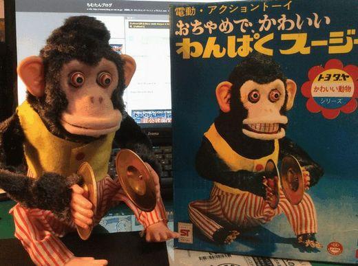 Jolly Chimp.jpg