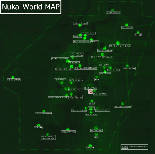 nuka-world map20161028.png