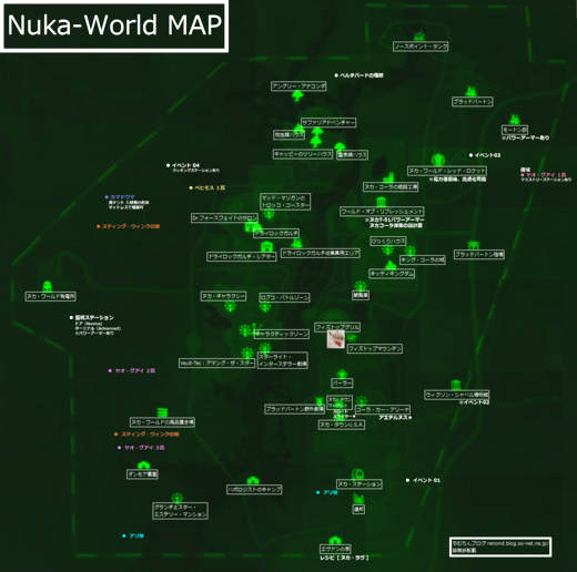 nuka-world map20161030.png
