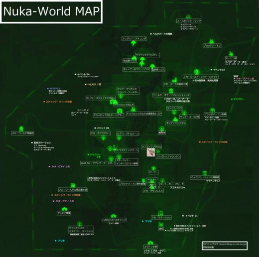 nuka-world map20161104.png