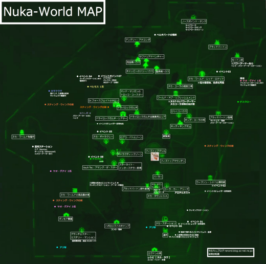 nuka-world map20161109.png