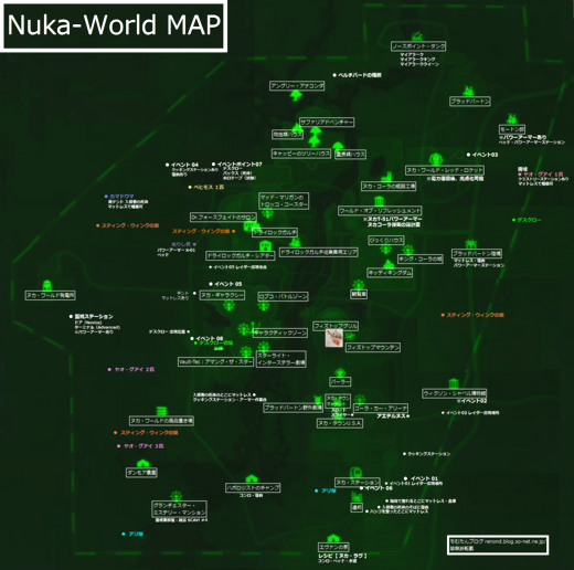 nuka-world map20161120.png